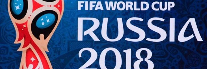 ЧМ по футболу ФИФА 2018